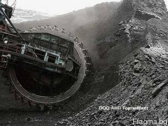 Kузбасский уголь марки: T, D, G