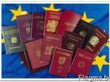 Получи официально паспорт ЕС - гражданство ЕС за 21 день! - фото 1