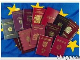 Получи официально паспорт ЕС - гражданство ЕС за 21 день!