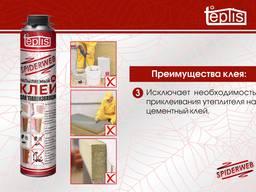 Строительный клей для теплоизоляции Teplis Spiderweb 1000мл - фото 4