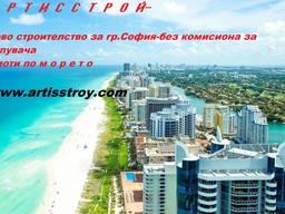 39 000Е-Солнечный берег, Болгария, люкс двухкомнатный - фото 8