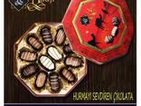 """Hadji"" шоколадные Финики с миндалем - photo 3"