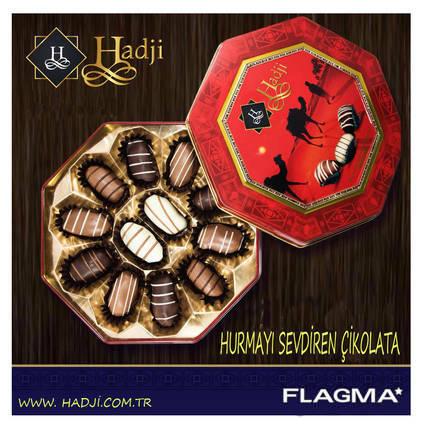 """""""Hadji"""" шоколадные Финики с миндалем"""
