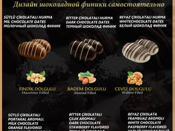 """Hadji"" шоколадные Финики с миндалем - photo 8"