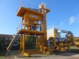 Нов завод за асфалт PARKER PLANT StarBatch C750 (в контейнери) - фото 3