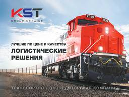 Оплата железнодорожного тарифа по Украине / Вагоны на тех рейс / ЖД Экспедирование СНГ
