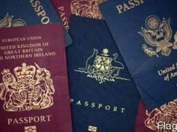 Получи официально паспорт ЕС - гражданство ЕС за 21 день! - фото 3