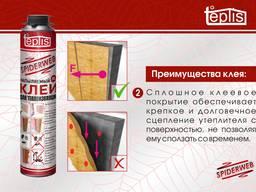 Строительный клей для теплоизоляции Teplis Spiderweb 1000мл - фото 3